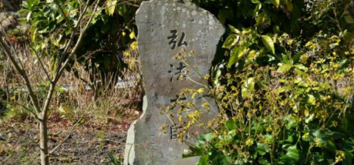 お墓 値段 東京