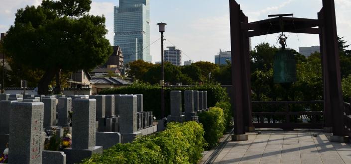 お墓の費用と税金の関係(1)