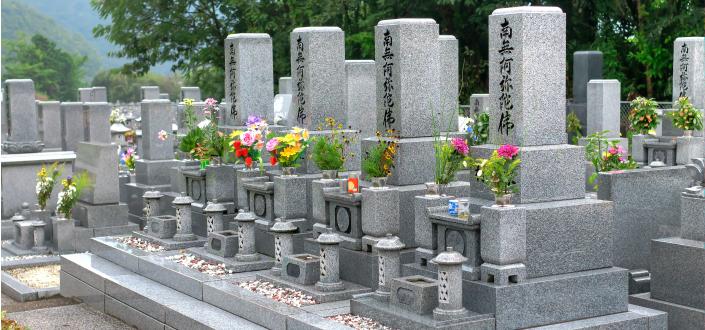 改葬とは?墓じまいと違うの?の疑問に答えます。