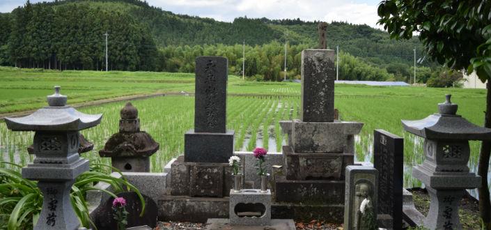 分家が本家のお墓に入るのはどうなの?1