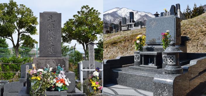 お墓のお引越し、よくある改葬の方法
